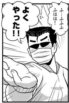 saku3_10link