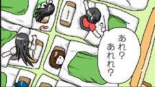 kenshu_koma36