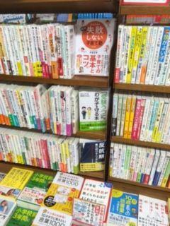 教育関連本 - コピー