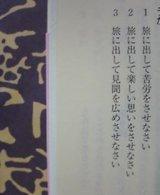 20050628_0712_0000.jpg