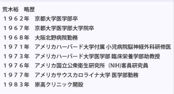 f:id:hanamizuki99999:20161125154420j:plain