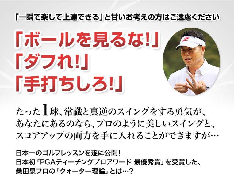 f:id:hanamizuki99999:20161101142746j:plain