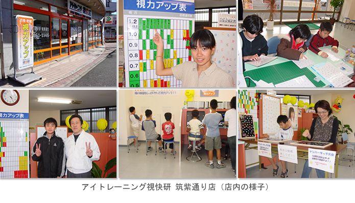 f:id:hanamizuki99999:20161219182256j:plain