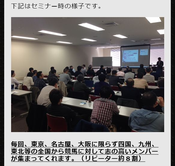 f:id:yamazakura77777:20170302160840j:plain
