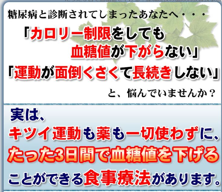 f:id:hanamizuki99999:20161114144940j:plain