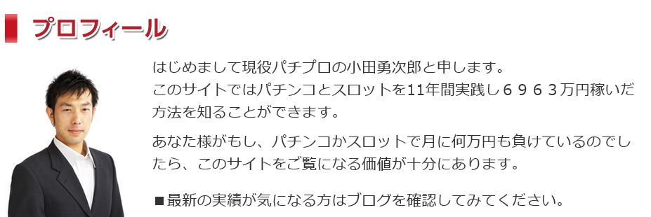 f:id:yamazakura77777:20170520214734j:plain