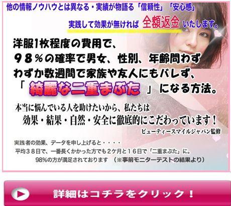f:id:yamazakura77777:20170228225651j:plain