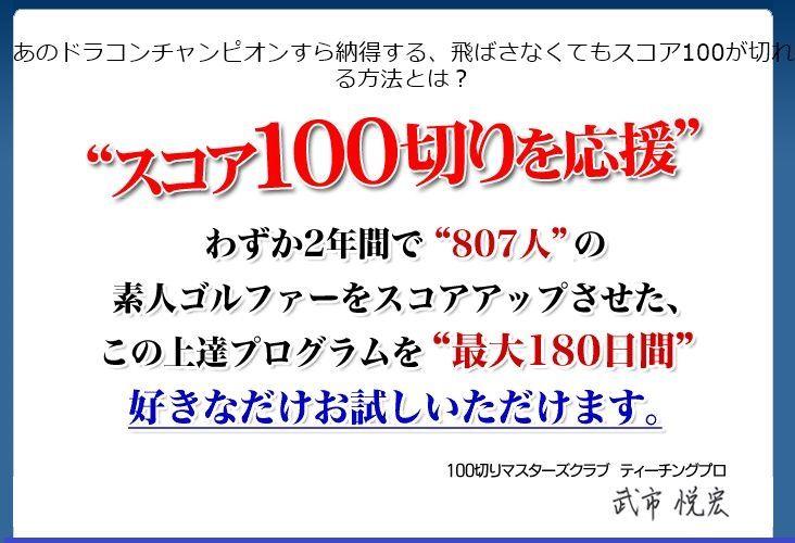 f:id:yamazakura77777:20170208192252j:plain
