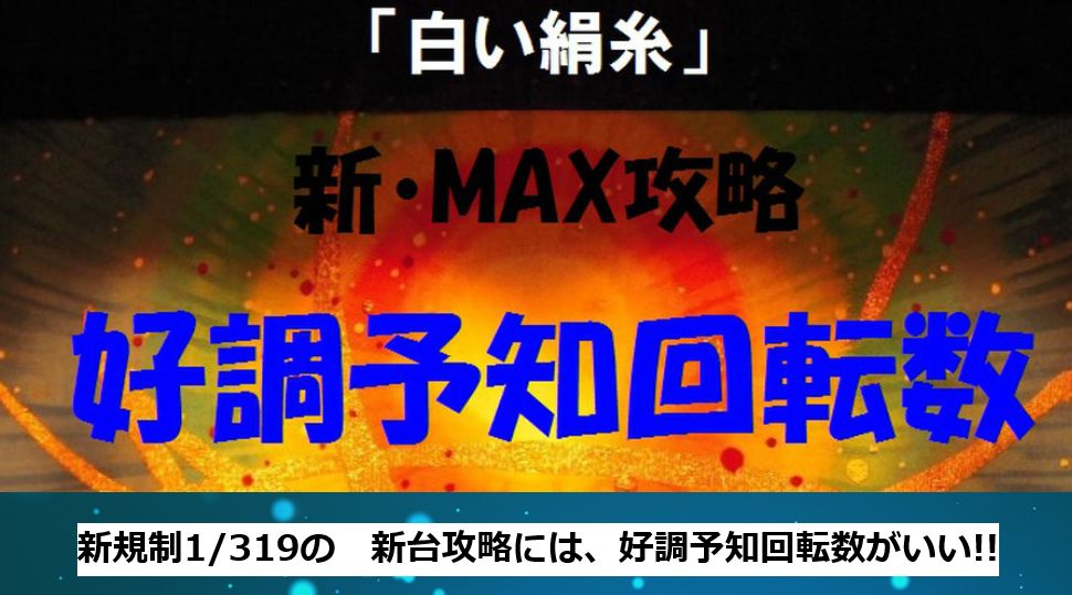 f:id:yamazakura77777:20170418073606j:plain