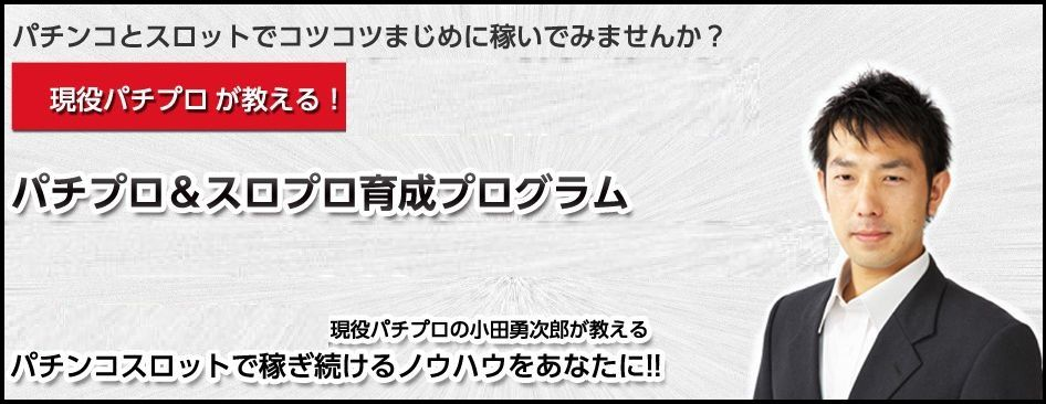 f:id:yamazakura77777:20170302155349j:plain