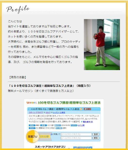 f:id:yamazakura77777:20170121112255j:plain