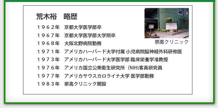 f:id:hanamizuki99999:20161209153602j:plain
