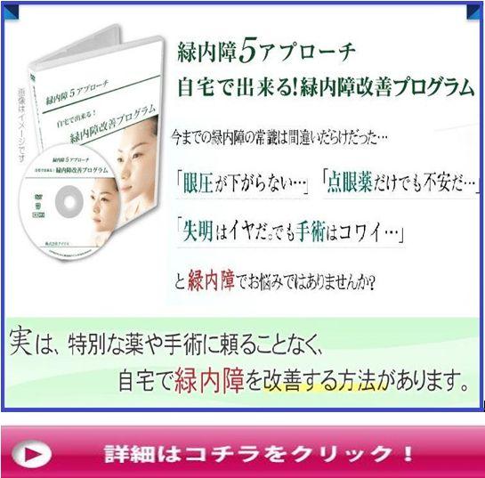 f:id:hanamizuki99999:20161106193843j:plain