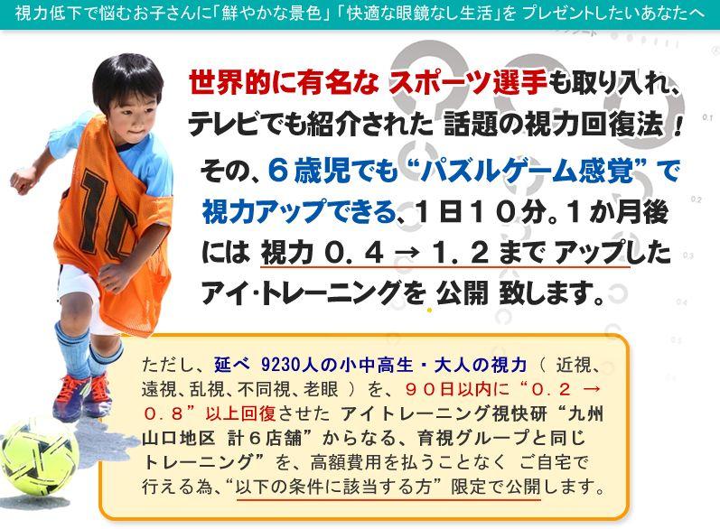 f:id:hanamizuki99999:20161219181928j:plain