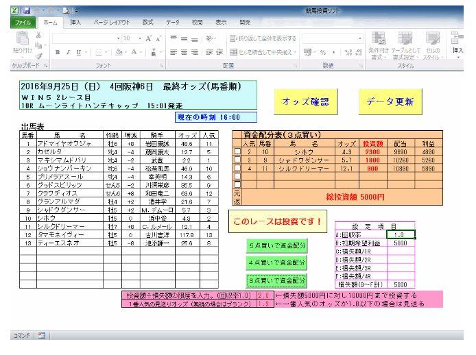 f:id:yamazakura77777:20170228090447j:plain