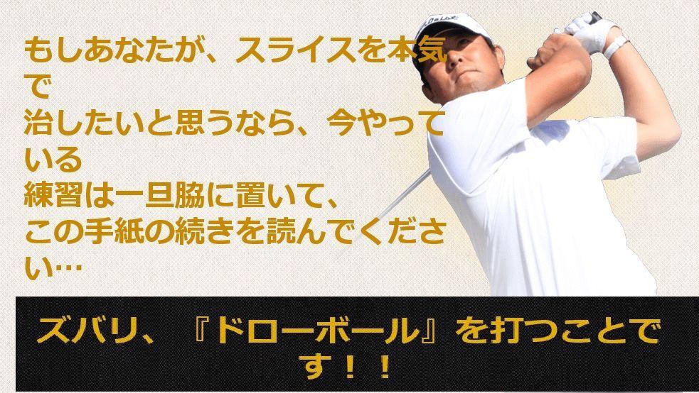 f:id:yamazakura77777:20170116144646j:plain