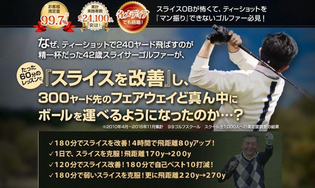 f:id:yamazakura77777:20170119070243j:plain
