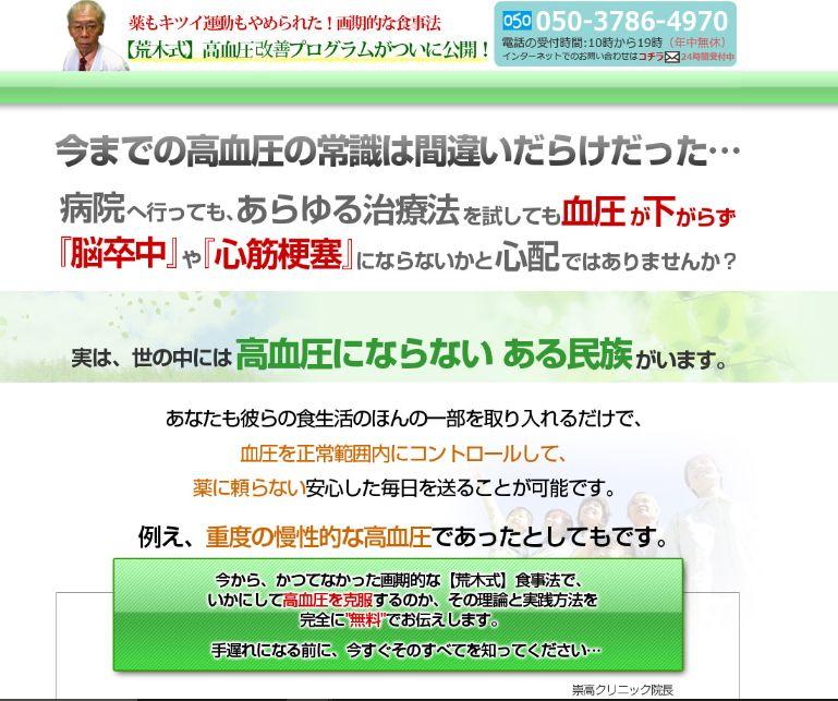 f:id:hanamizuki99999:20161202092957j:plain