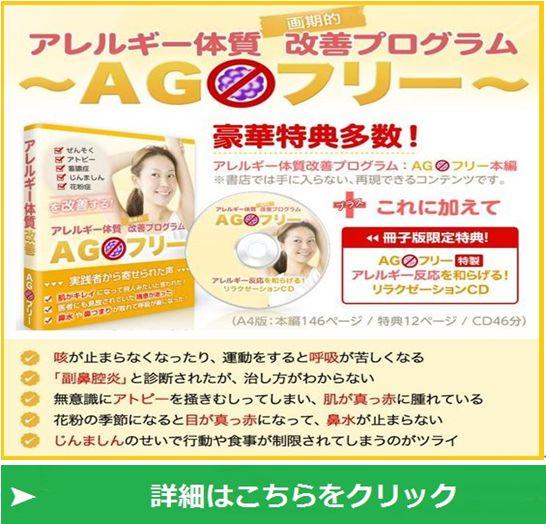 f:id:hanamizuki99999:20161103174118j:plain