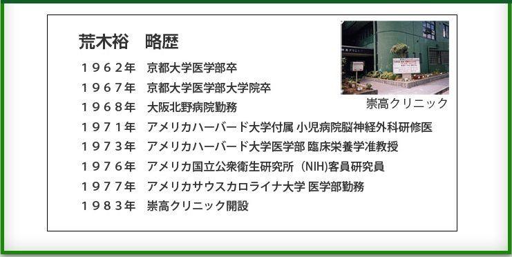 f:id:hanamizuki99999:20161202093658j:plain
