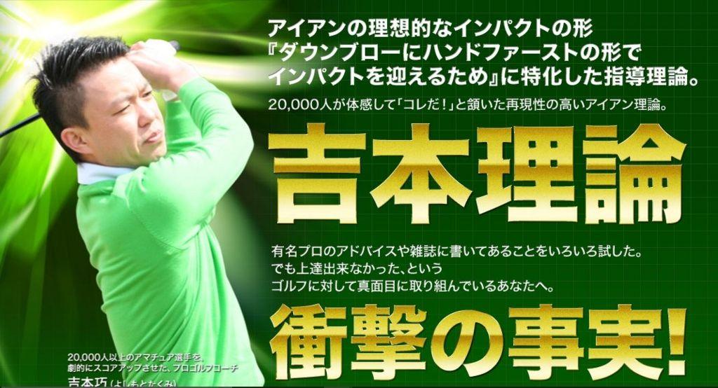 f:id:yamazakura77777:20170117104556j:plain