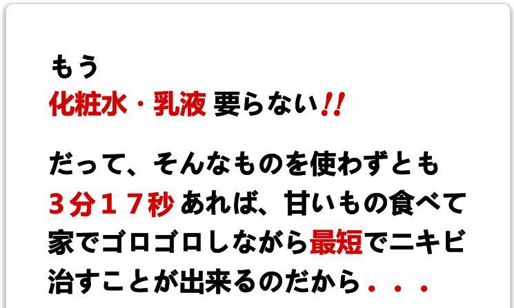 f:id:hanamizuki99999:20161103111828j:plain