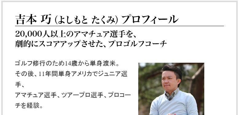 f:id:yamazakura77777:20170117104738j:plain