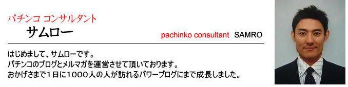 f:id:yamazakura77777:20170117134657j:plain