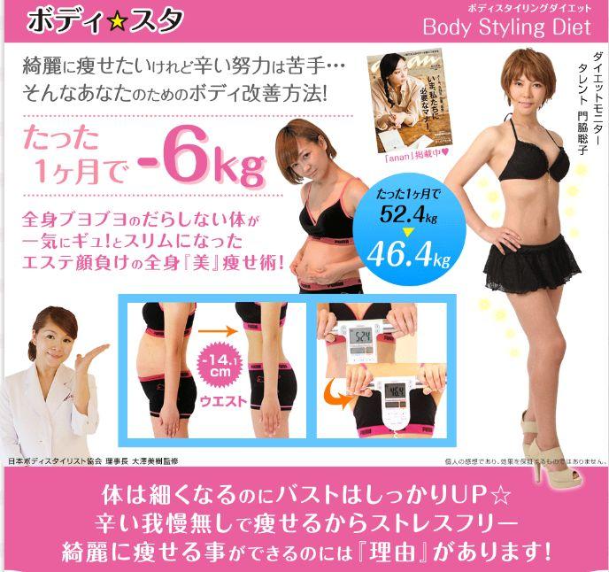 f:id:hanamizuki99999:20161102102905j:plain