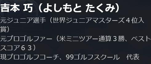f:id:hanamizuki99999:20161109121053j:plain