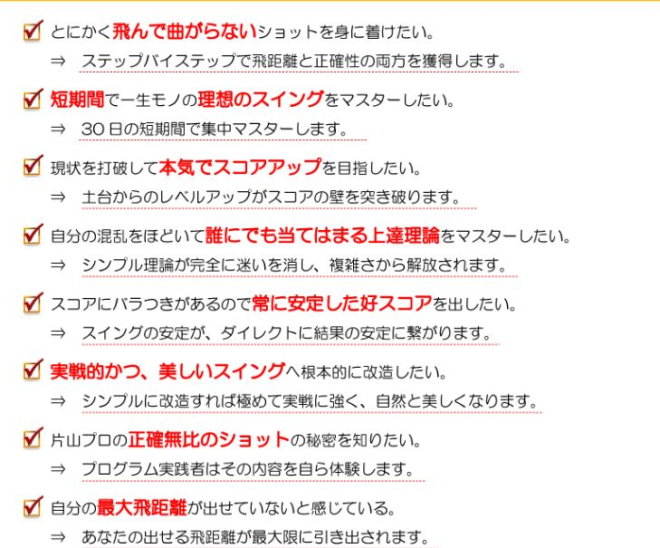 f:id:hanamizuki99999:20170106104407j:plain