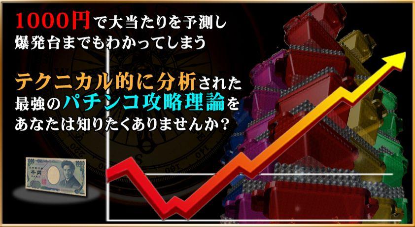 f:id:yamazakura77777:20170117134459j:plain