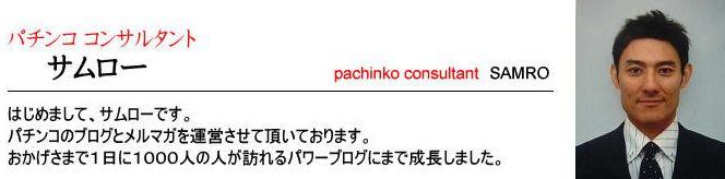 f:id:yamazakura77777:20170505223537j:plain