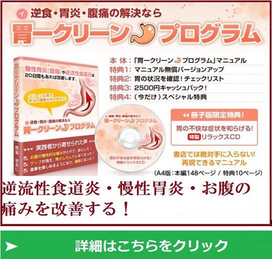 f:id:hanamizuki99999:20161103174636j:plain