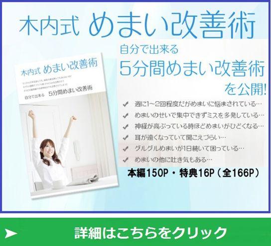f:id:hanamizuki99999:20161103174404j:plain