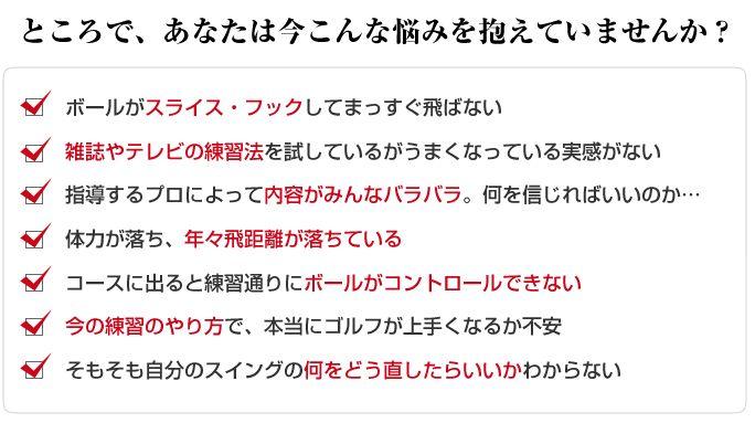 f:id:hanamizuki99999:20161121104905j:plain
