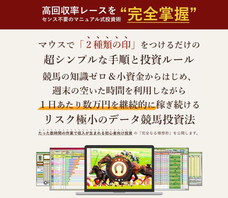 f:id:yamazakura77777:20170222014149j:plain