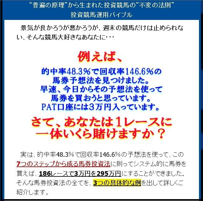 f:id:yamazakura77777:20170228091734j:plain