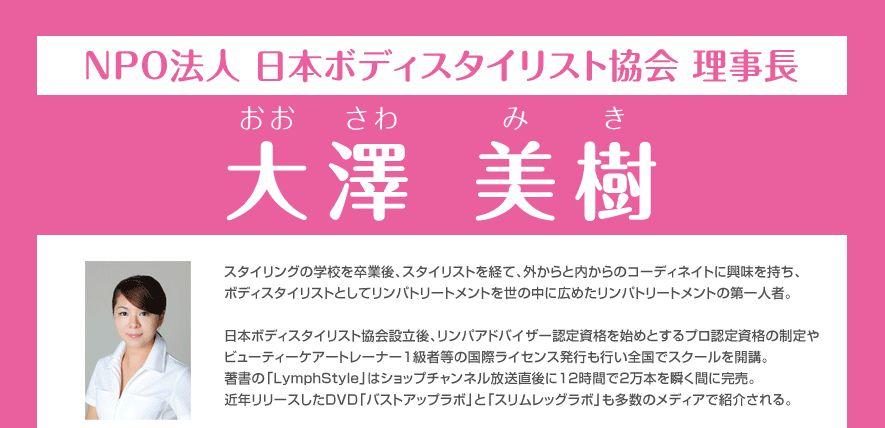 f:id:hanamizuki99999:20161102103607j:plain