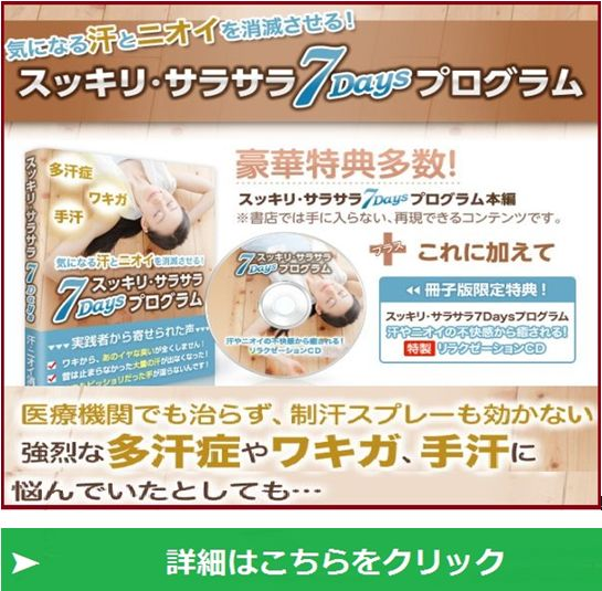 f:id:hanamizuki99999:20161103172006j:plain