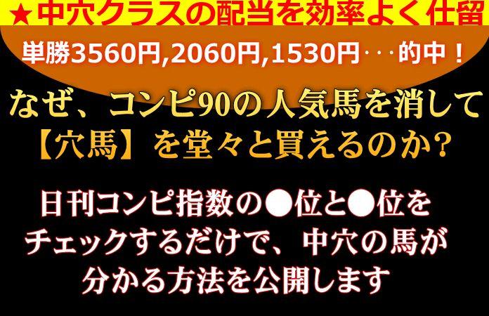 f:id:yamazakura77777:20170519141145j:plain