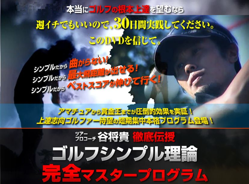 f:id:hanamizuki99999:20161130114650j:plain