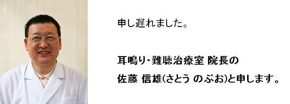 f:id:hanamizuki99999:20161101193047j:plain
