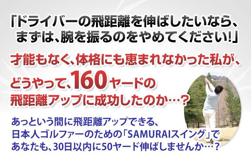 f:id:hanamizuki99999:20161117141539j:plain