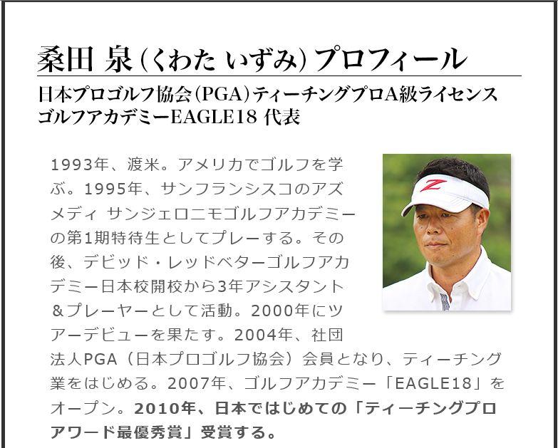 f:id:hanamizuki99999:20161101143000j:plain