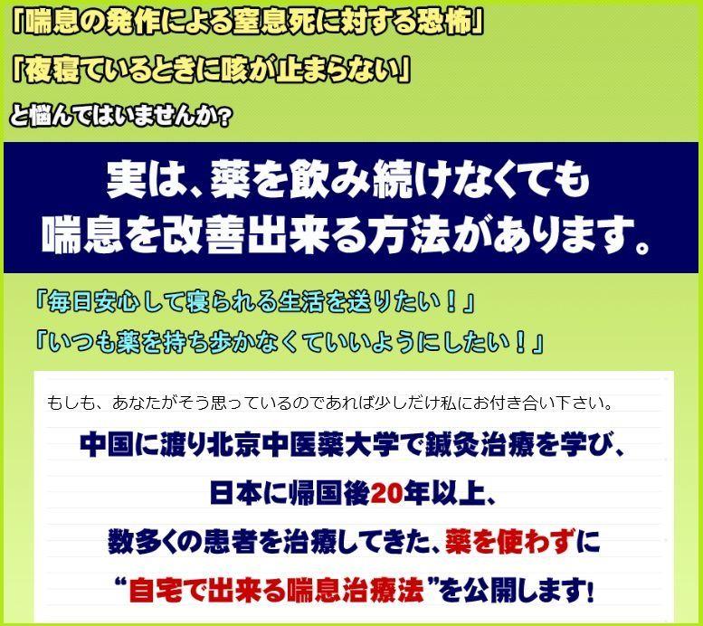 f:id:hanamizuki99999:20161031095629j:plain