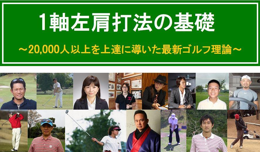 f:id:hanamizuki99999:20161122142541j:plain