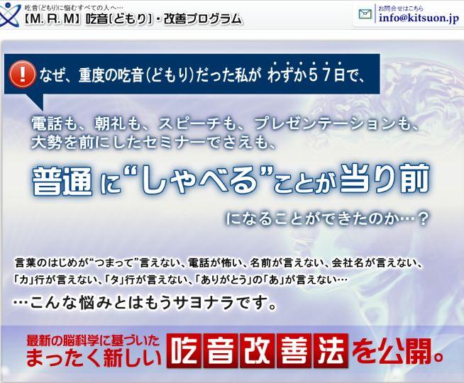 f:id:hanamizuki99999:20161103103914j:plain