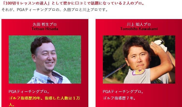 f:id:hanamizuki99999:20161224210526j:plain