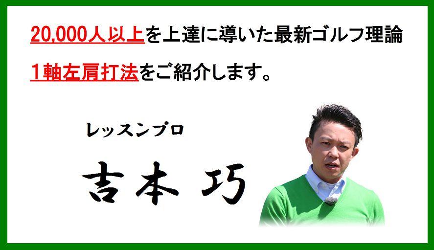 f:id:hanamizuki99999:20161122142809j:plain